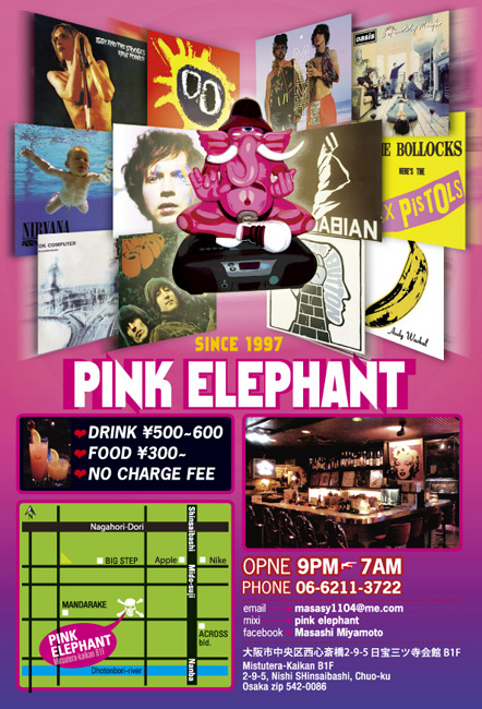 pink elephant 15th namaste works